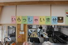 お店ごっこ (21).JPG