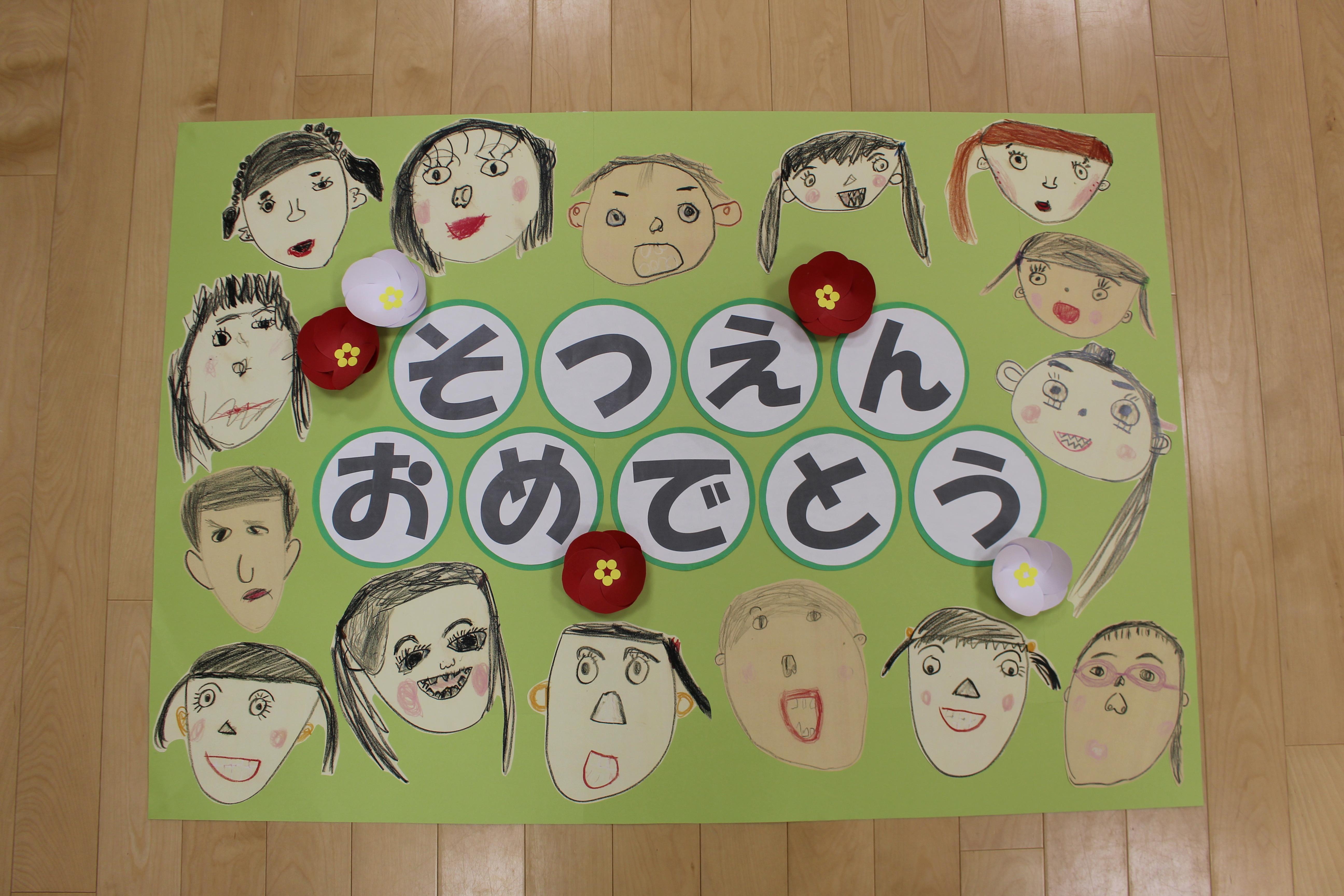卒園式 (4).JPG