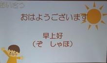 IMG_7267.JPG